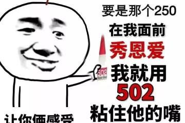 2020520祝有情人终成眷属