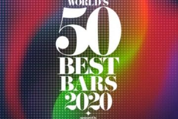 """2020年度PERRIER """"世界50佳酒吧""""榜单颁奖典礼线上隆重揭晓"""