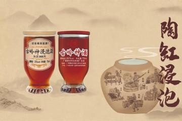 工业化浪潮下,古岭神浸泡酒为何能脱颖而出?