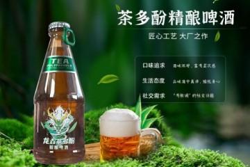 国货之光——龙垚茶多酚精酿:十大功效,超乎你的想象!