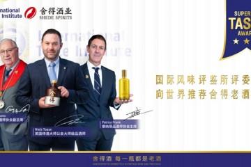 《世界烈酒图鉴》或将重构中国老酒的世界记忆
