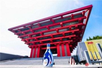 青花汾酒40·中国龙承新时代经济文化之美闪耀东方之冠