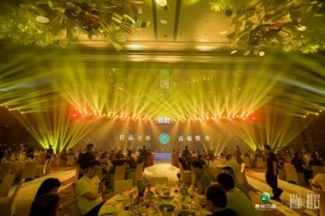 """君品习酒与魅力之岛的再次相遇——2021""""君品·雅宴""""青岛站圆满举行"""
